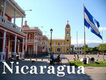 Nicaragua Económico 4 días - 3 Noches