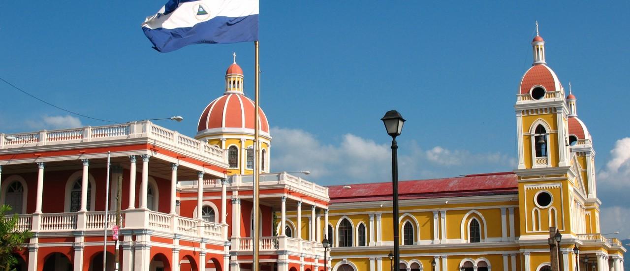 Nicaragua Diciembre y Enero  (4 Días – 3 Noches)